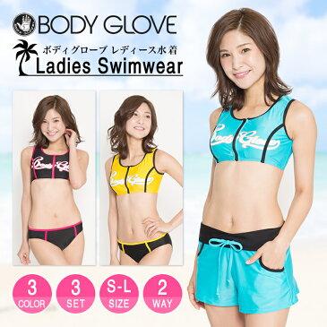 ボディーグローブ BODY GLOVE レディース水着 ビキニ+サーフパンツ 3点セット 女性用 水着 ショートパンツ ヨガ対応 サップヨガ対応