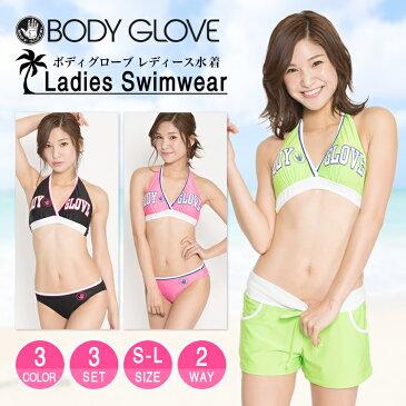 ボディーグローブ BODY GLOVE レディース水着 ビキニ+サーフパンツ 3点セット 女性用 水着 ショートパンツ ホルターネック カップ付き ヨガ対応 サップヨガ対応