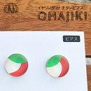イタリア国旗OHAJIKIピアスorイヤリング