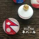 ネパール国旗ガラスピンズ・ピンバッジ