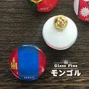 モンゴル国旗ガラスピンズ・ピンバッジ