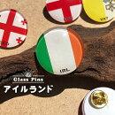 アイルランド国旗ガラスピンズ