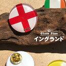 イングランド国旗ガラスピンズ