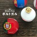 ポルトガル国旗ガラスピンズ・ピンバッジ