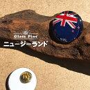 ニュージーランド国旗ガラスピンズ