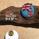 フィジー国旗ガラスピンズ