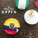 エクアドル国旗ガラスピンズ・ピンバッジ