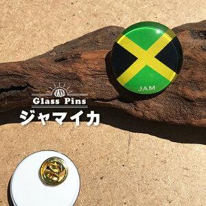 ジャマイカ 国旗 ガラスピンズ・ピンバッジ