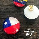 チリ国旗ガラスピンズ・ピンバッジ