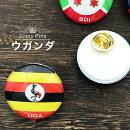 ウガンダ国旗ガラスピンズ・ピンバッジ