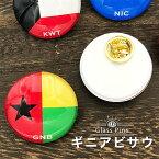 ギニアビサウ 国旗 ガラスピンズ・ピンバッジ