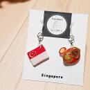 SATOPP'Sシンガポール&カヤトースト樹脂フックピアス<サトップス国旗&国民食シリーズ>