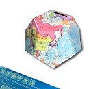 ペーパークラフト地球儀(地球地図)貯金箱【東京カートグラフィック】