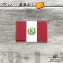 国旗ステッカーペルー