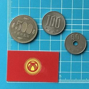 キルギスの国旗ステッカー・2S