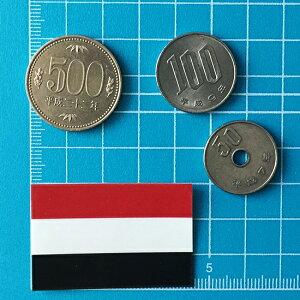 国旗ステッカー・2Sイエメン