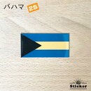 バハマ(2S)国旗ステッカー