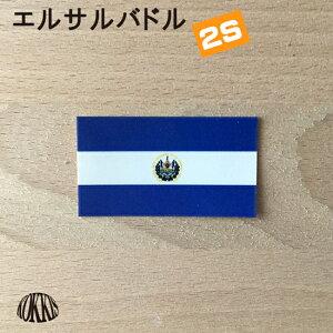 南米の国旗ステッカー・エルサルバドル