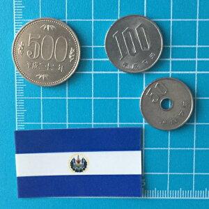 エルサルバドルの国旗シール