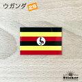 ウガンダ国旗ステッカー・2S