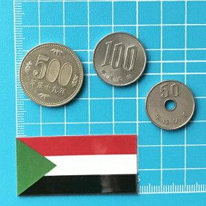 スーダン国旗ステッカー・2S