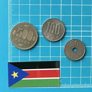 南スーダン国旗ステッカー・2S