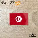 国旗ステッカー・2Sチュニジア<スーツケースやスマホ・車にも貼れる世界の国旗シール>_kokkis