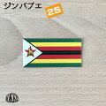 ジンバブエ国旗ステッカー・2S