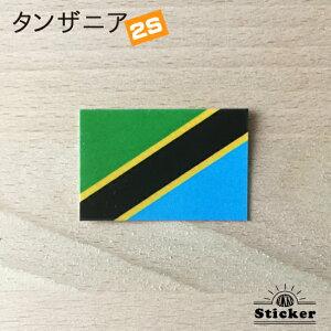 タンザニア国旗ステッカー・2S