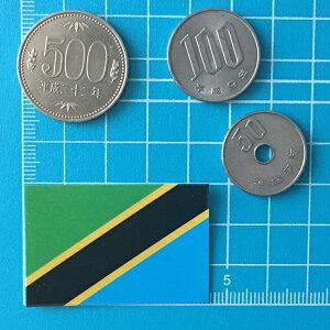 タンザニアの国旗シール・2S