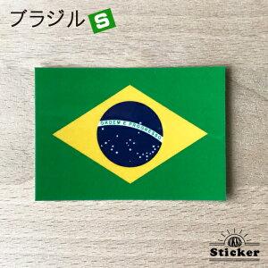世界の国旗ステッカー・ブラジル