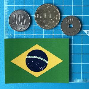 世界国旗デカール・ブラジル