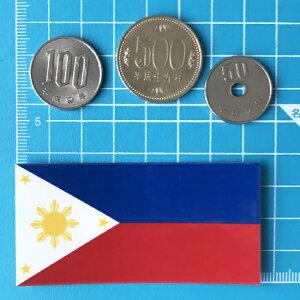 世界の国旗デカール・フィリピン