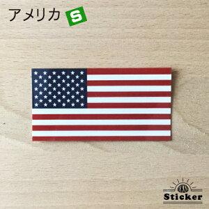 世界の国旗ステッカー・星条旗