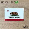 国旗ステッカー・2Sカリフォルニア州旗【CALIFORNIAREPUBLIC】<スーツケースやスマホ・車にも貼れる世界の国旗シール>_kokkis