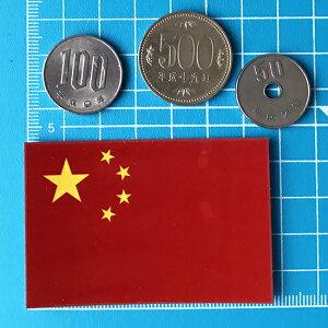 世界国旗デカール・中国