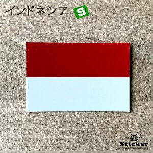 世界国旗ステッカー・インドネシア