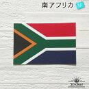 国旗ステッカー・南アフリカ共和国