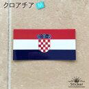 世界国旗ステッカー・クロアチア