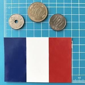 フランス国旗シール