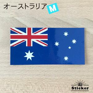 国旗ステッカー・オーストラリア連邦