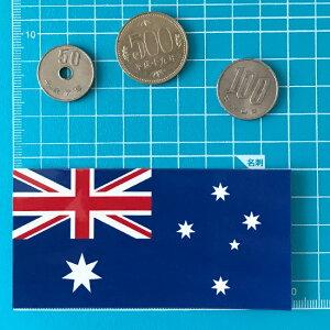 オーストラリアの国旗シール