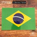 ブラジル(118x176mm)国旗ステッカー(世界の国旗屋外耐候防水シール)