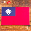 世界国旗ステッカー・台湾旗