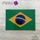南米の国旗ステッカー・ブラジル