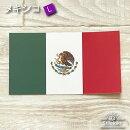 メキシコ(L)国旗ステッカー