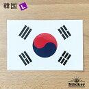 世界国旗ステッカー・韓国