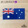世界国旗ステッカー・オーストラリア連邦