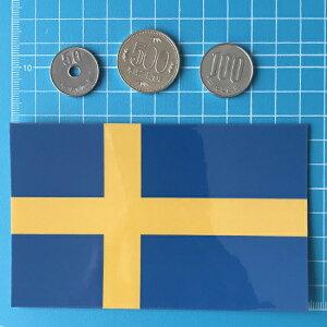 スウェーデンの国旗シール