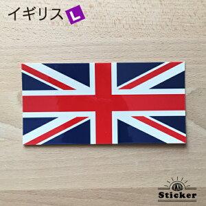 世界国旗ステッカー・イギリス